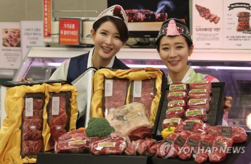 Choosing Gifts for Korean New Year
