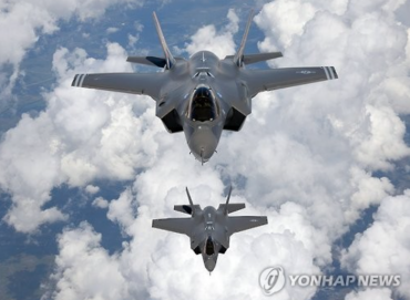 U.S. Top Seller of Weapons to S. Korea in Past Decade