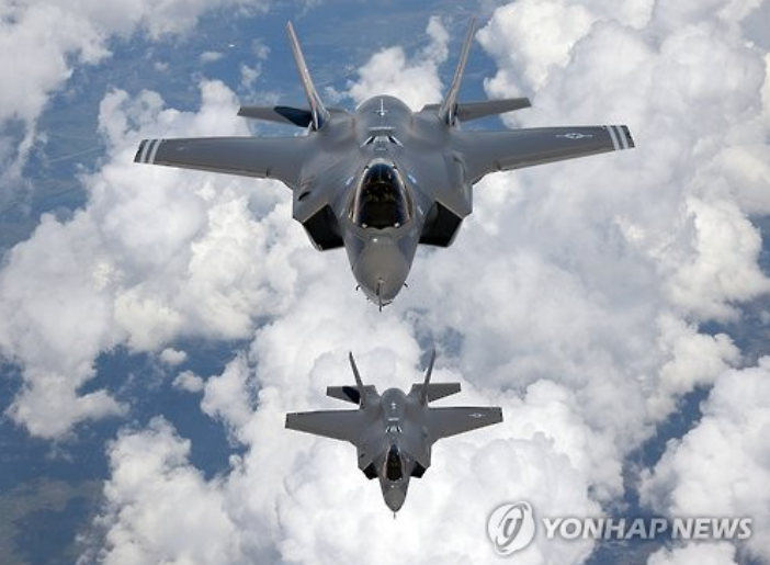 This photo taken on Nov. 3, 2016, and provided by the U.S. Department of Defense shows two F-35As in flight. South Korea has bought 7.4 trillion won worth of the fighter jets from the U.S. in a recent deal. (image: Yonhap)