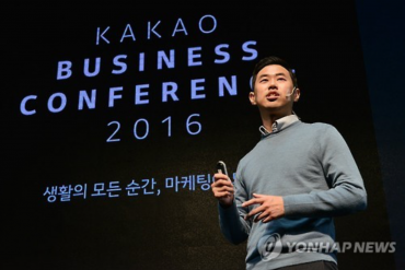 Future of Kakao Talk is in AI
