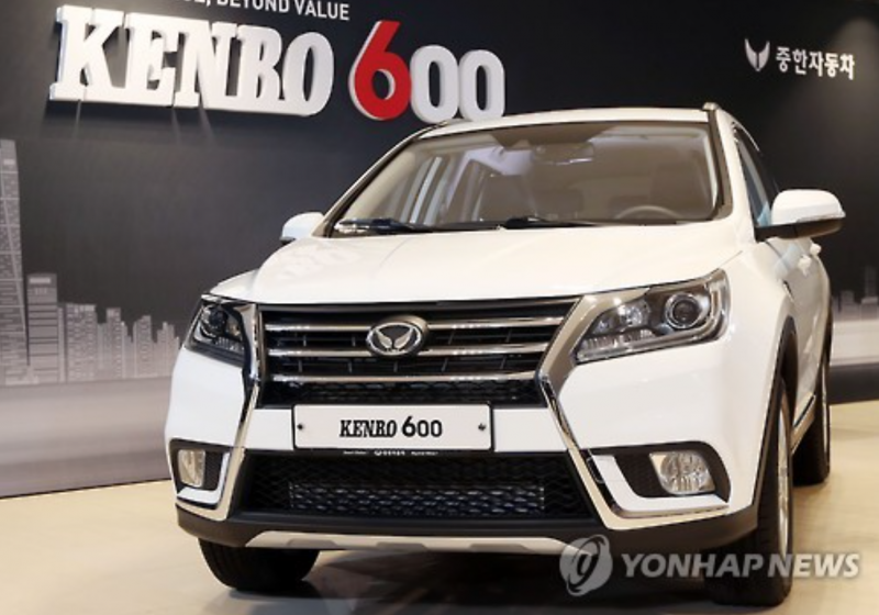 First Chinese Passenger Vehicle Launches in Korea