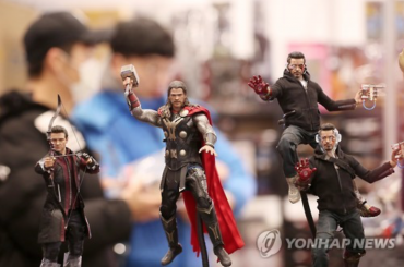 "Seoul Expo Fascinates ""Kidults"""