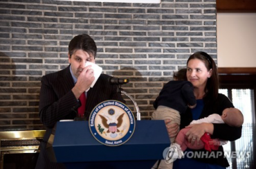 U.S. Ambassador Sheds Tears at Farewell Press Conference