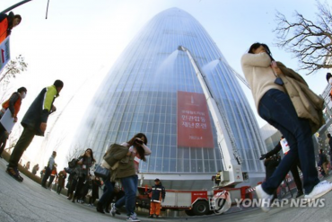 Fire Evacuation Drill at Korea's Tallest Tower