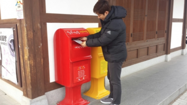 """Slow Mailbox"" Appeals to Foreigners"