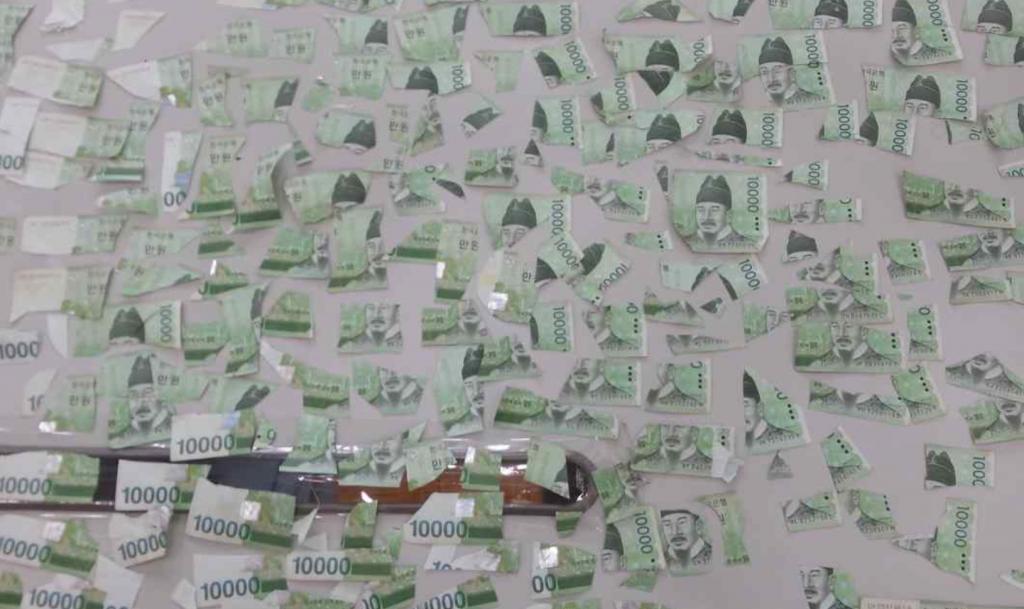 (image: Bank of Korea)