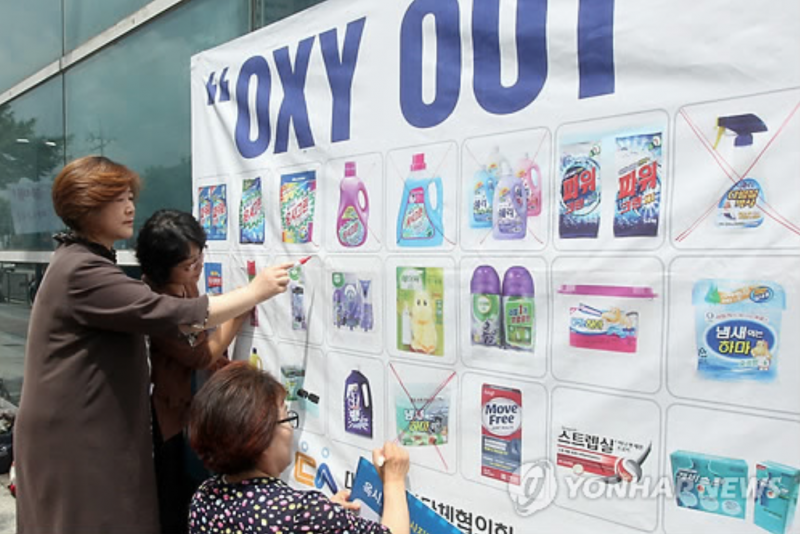 Ex-Reckitt Benckiser Korea CEO Gets 7-Year Jail Term for Toxic Products