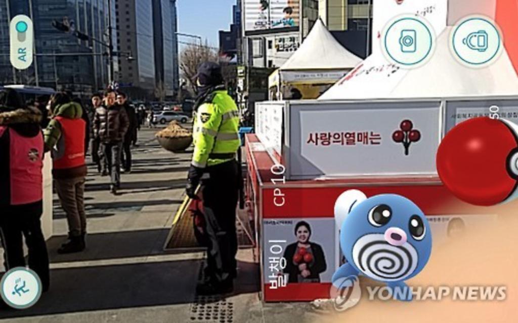 Pokemon GO at Gwanghwamun Square, central Seoul.