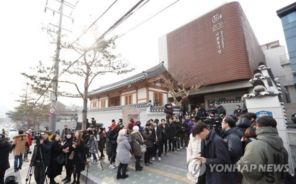 View of the Gahoe-dong Church on the wedding day of top celebrities Rain and Kim Tae-hee on Jan. 19, 2017. (image: Yonhap)