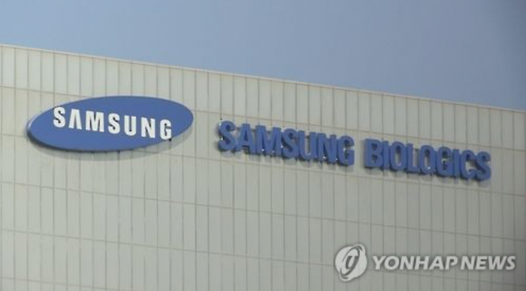 Samsung BioLogics made a market debut here in November last year raising some 2.25 trillion won, the largest since Samsung Life Insurance Co.'s 4.89 trillion won in 2010. (image: Yonhap)