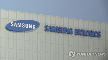 Samsung BioLogics Suffers Loss in 2016