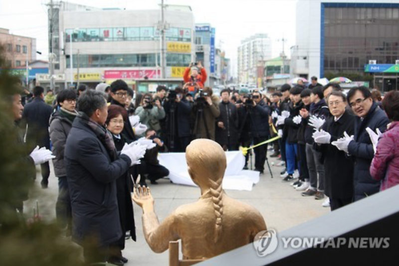 New Comfort Woman Statue Erected in Korea