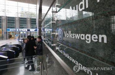 Volkswagen Korea Exec Gets 18-Month Term over Emissions Scandal