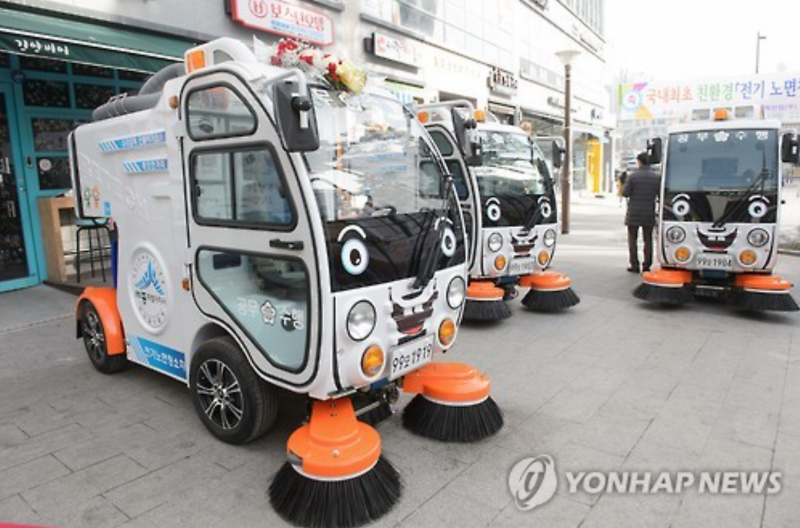 Street Sweeper EVs Introduced in Sejong