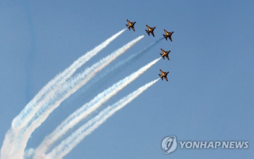 Air Show for New Air Force Officers