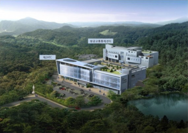 South Korea Builds New Air Traffic Control Center in Daegu