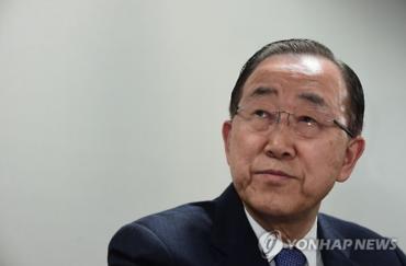 Former U.N. Chief Ban Renounces Presidential Ambitions
