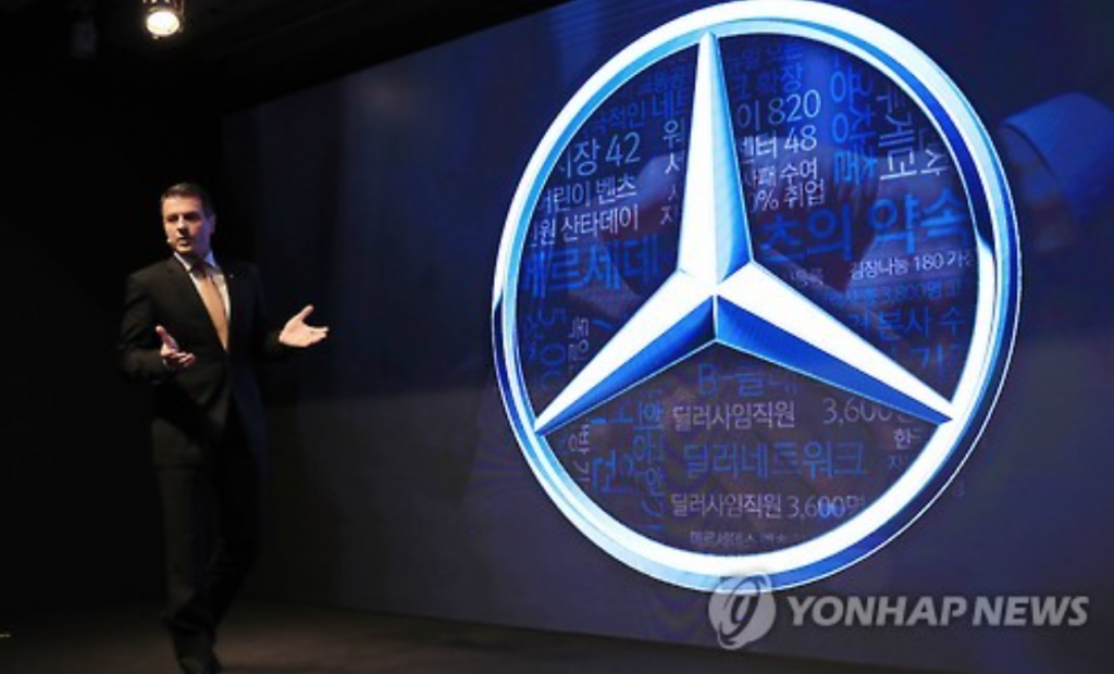 Dimitris Psillakis, CEO of Mercedes-Benz Korea, holds a press conference in Seoul, South Korea on Jan. 16, 2017, to announce his company's business objectives for the year. (image: Yonhap)