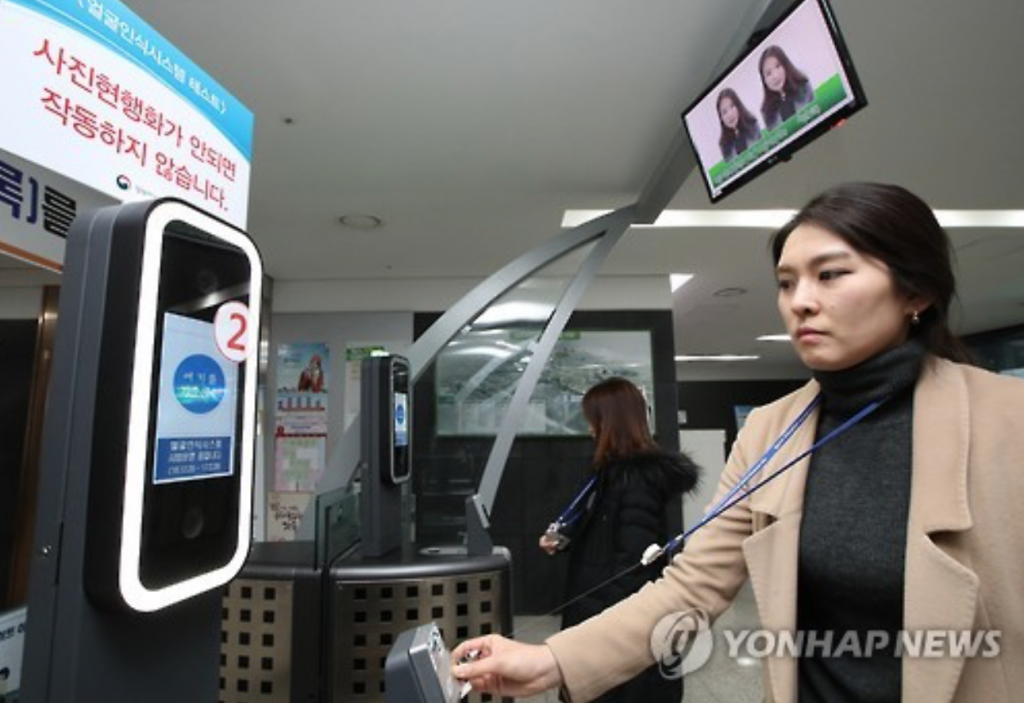 The system so far covers 186 gates at the four complexes, responsible for monitoring some 32,000 employees and 6,000 daily visitors. (image: Yonhap)