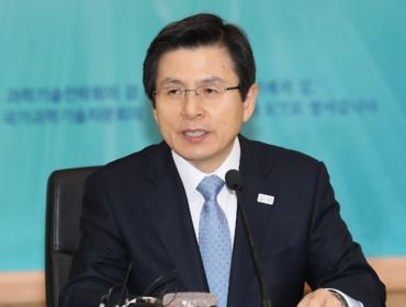 S. Korea to Utilize ICT to Revitalize Economy