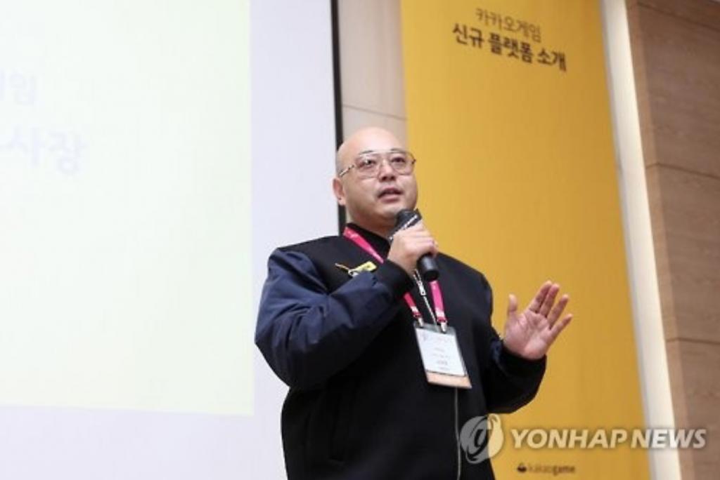 Namkoong Whon, chief game officer at Kakao Corp. (image: Yonhap)