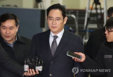 Prosecutors Again Seek Arrest for Samsung Heir in Corruption Probe