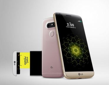 LG Subcontractors Suffer Financial Losses from Defective G5s