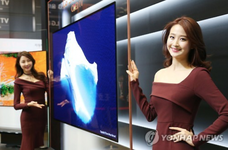 LG Unveils New Ultra-Thin Signature TV