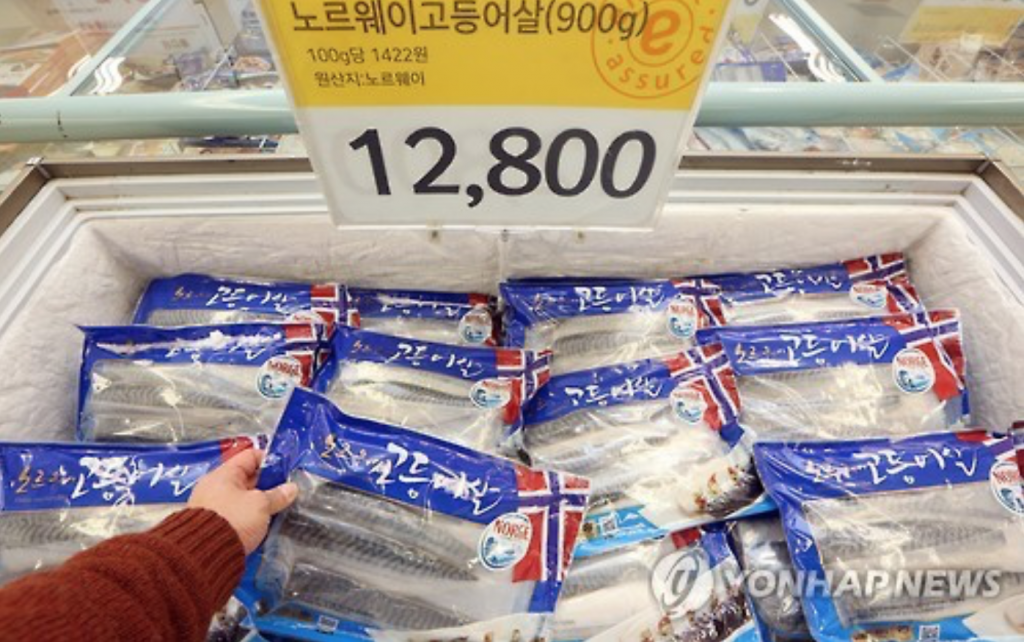 The NSC attributed the surge largely to strong demand for mackerel, a common seafood ingredient used in Korean side dishes. (image: Yonhap)