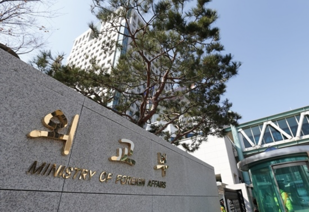 He also added that the ministry commissioned outside experts for a diverse input of ideas, who shared former cases and statistics related to diplomat misconduct, and helped officials come up with more stringent workplace discipline. (image: Ministry of Foreign Affairs)