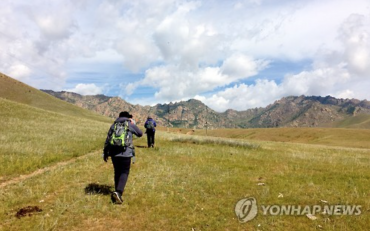 Jeju Opens Two Walking Trails in Mongolia