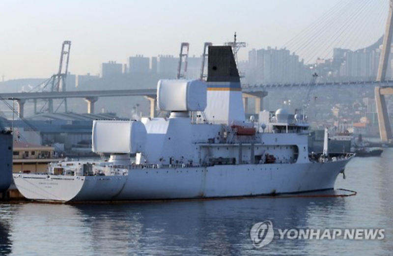 U.S. Navy Ship Makes Port in Busan amid Tension with North Korea