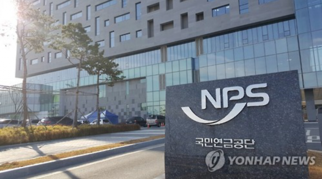 By group, top conglomerate Samsung Group will pay a total of 424 billion won in dividends to the NPS this year, accounting for 40.1 percent of the total stock dividends to be delivered to the state pension fund. (image: Yonhap)