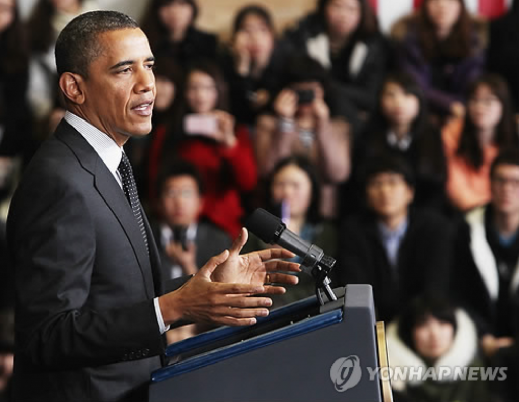 "During his speech, Obama noted that ""in our digital age, we can connect and innovate across borders like never before – with smartphones, Twitter, Me2day (which was a microblogging SNS) and Kakao Talk."" (image: Yonhap)"