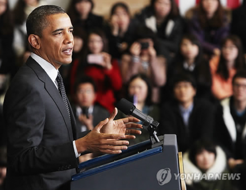 Spirit of Obama Lives on with Kakao Talk