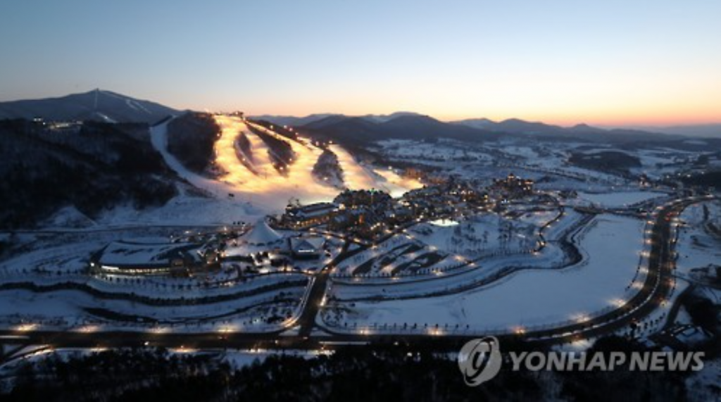 The night view of the Alpensia Resort in PyeongChang, which will be the main venue for the 2018 Winter Olympics.
