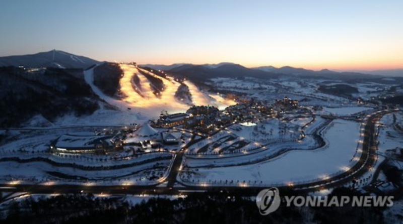 Korean ICT Firms to Show Off New Technology at PyeongChang 2018
