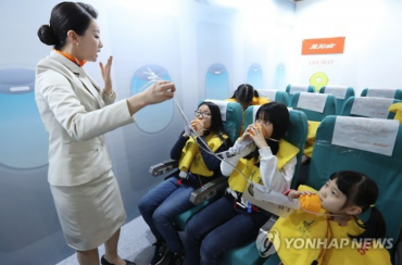 Children Learn Safety Drills at Seoul Safety Exhibition