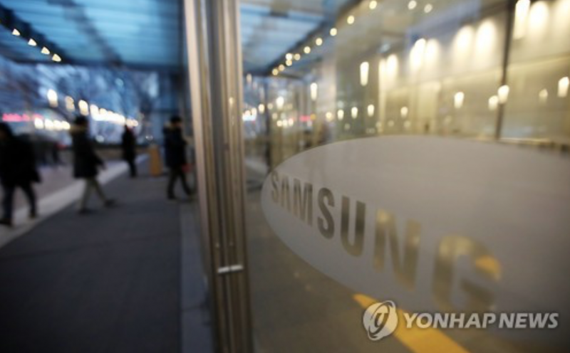 Samsung Group Has Not Set Date for Annual Recruitment amid Scandal