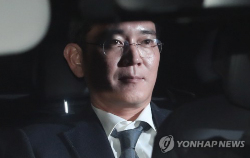Samsung Heir Arrested on Bribery Charges in Corruption Probe