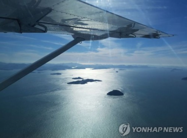 Korea's First Sky Tour Highlights Southern Islands