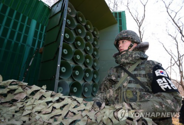 Military Might Use Loudspeakers to Broadcast News of Kim Jong-Nam's Assassination