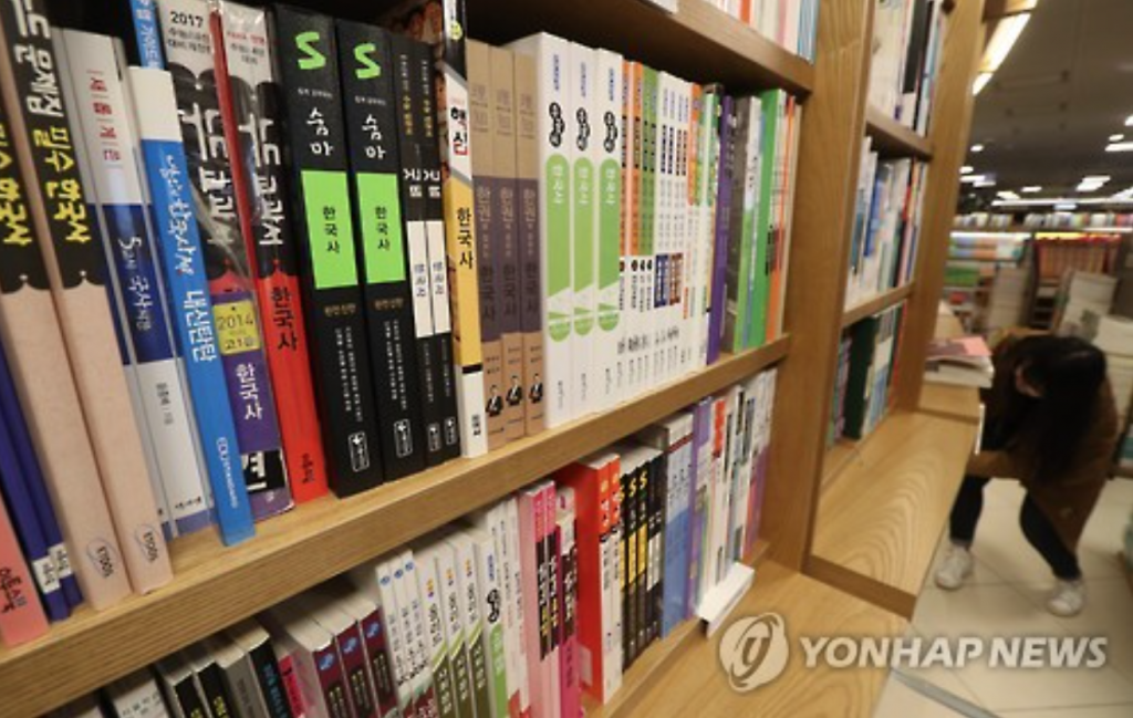 Before the incident, the Chinese customs had cleared all South Korean textbooks immediately following their arrival in the country. Distribution of the books could be completed in about 10 days. (image: Yonhap)