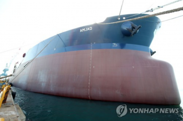 Hyundai Samho Delivers Crude Carrier to Saudi Company