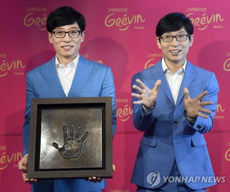 Seoul Wax Museum Adds Comedian Yoo Jae-suk to Repertoire