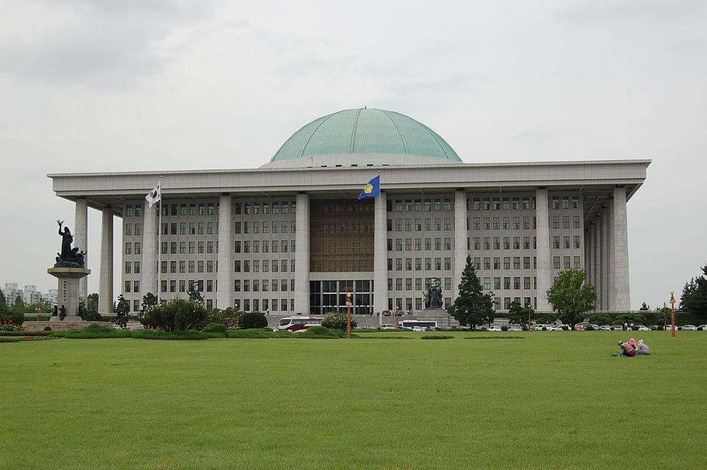 The National Assembly building in Seoul. (image: Wikimedia)