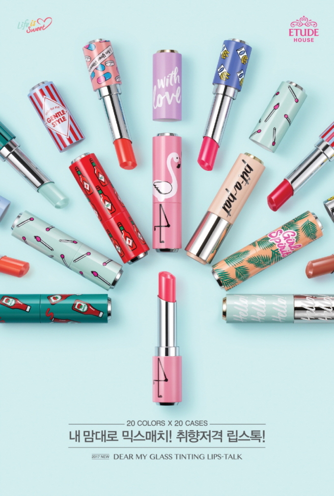 The product targets consumers who value individuality, and allows them to create their own unique versions of a lipstick. (image: Etude House)