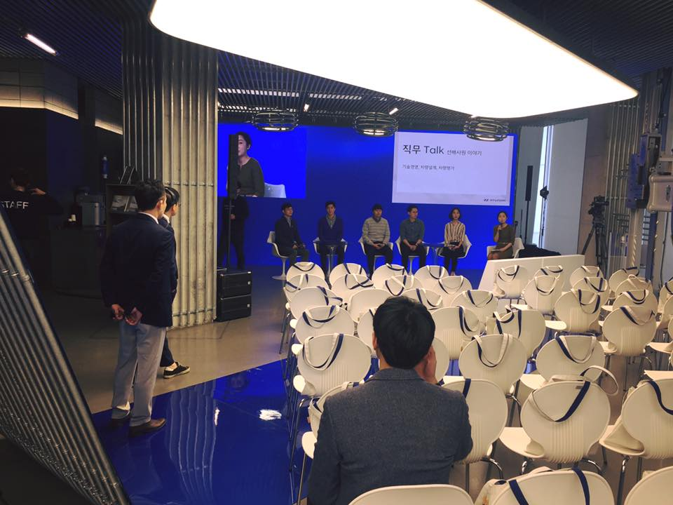 This was the first time for the automaker to broadcast its job information sessions through the web, and they were a big success according to officials. (image: Facebook/ Hyundai Motor Company)