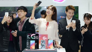 LG's G6 Sells over 30,000 in S. Korea in Just 2 Days