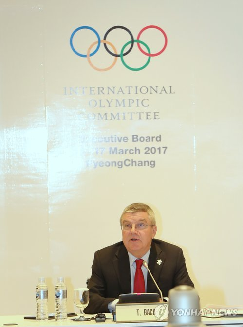 Thomas Bach, president of the International Olympic Committee, speaks at the Executive Board meeting at Alpensia Convention Centre in PyeongChang, Gangwon Province, on March 16, 2017. (Image courtesy of Yonhap)